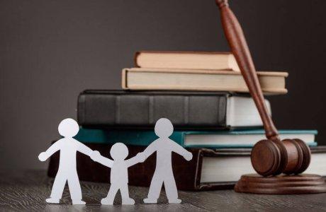 חוק גישור גירושין חובה