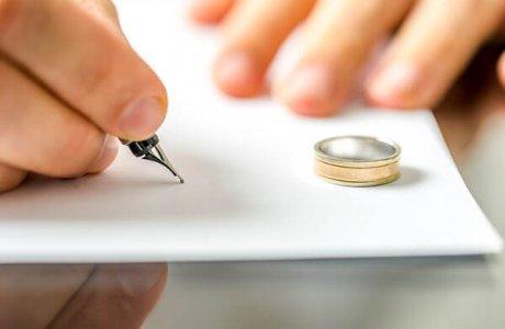 חוזה הסכם ממון